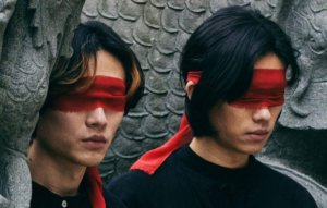 Taiwanese psychedelic band Mong Tong announce new album, 'Orientations'