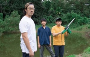 Singapore's *SCAPE Music Day Out! announces line-up: Forests, Anechois, Stopgap and more