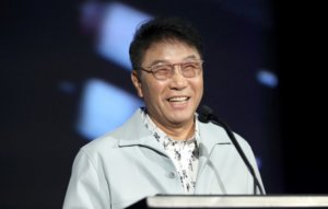 SM Entertainment founder Lee Soo-man named in Pandora Papers